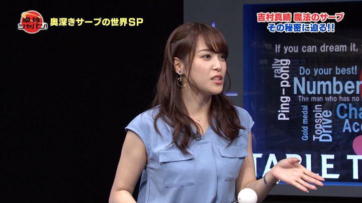 2018年07月21日鷲見玲奈の画像14枚目