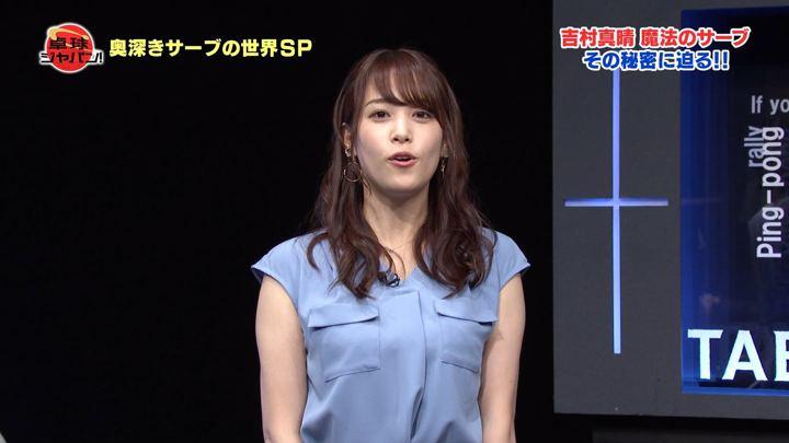 2018年07月21日鷲見玲奈の画像16枚目
