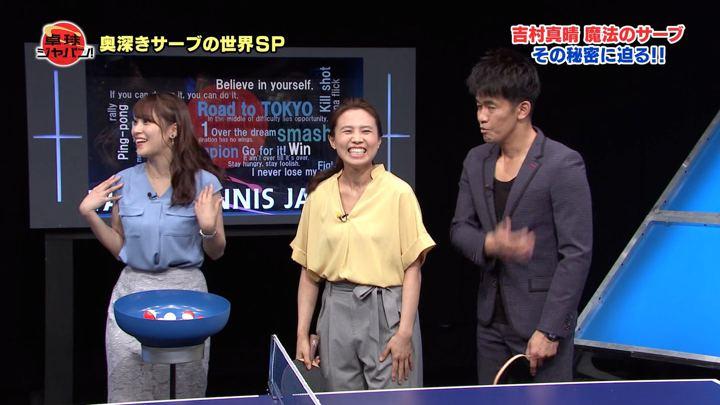 2018年07月21日鷲見玲奈の画像21枚目