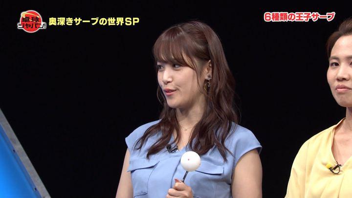 2018年07月21日鷲見玲奈の画像32枚目
