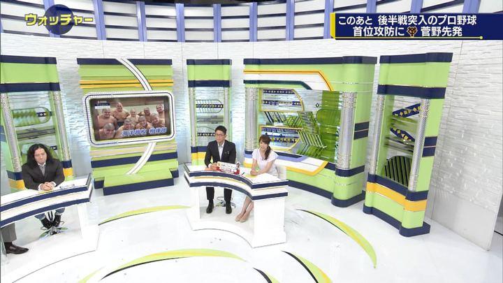 2018年07月21日鷲見玲奈の画像46枚目