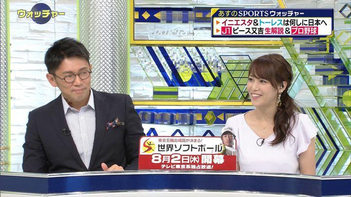 2018年07月21日鷲見玲奈の画像51枚目