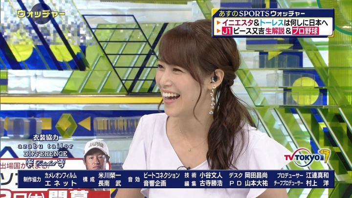 2018年07月21日鷲見玲奈の画像55枚目