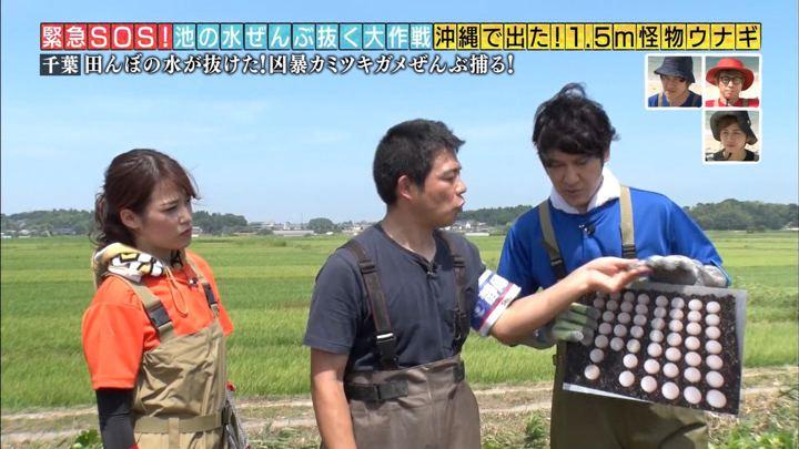 2018年07月22日鷲見玲奈の画像02枚目
