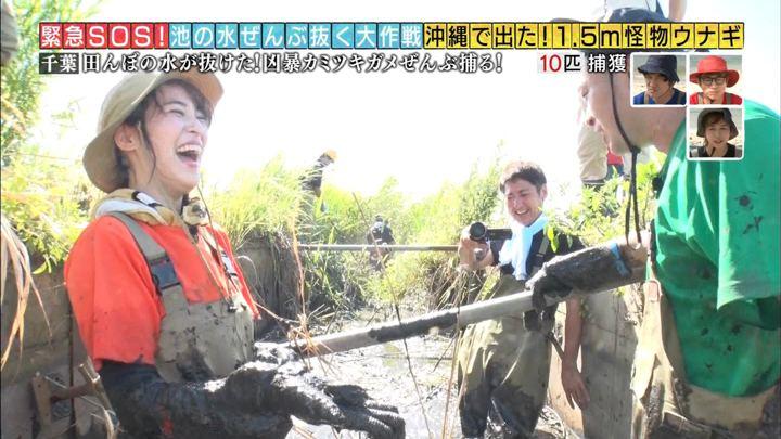 2018年07月22日鷲見玲奈の画像08枚目