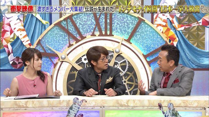 2018年07月25日鷲見玲奈の画像02枚目