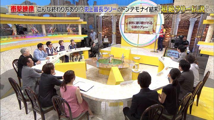 2018年07月25日鷲見玲奈の画像05枚目