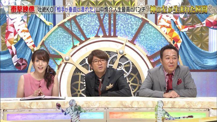 2018年07月25日鷲見玲奈の画像06枚目