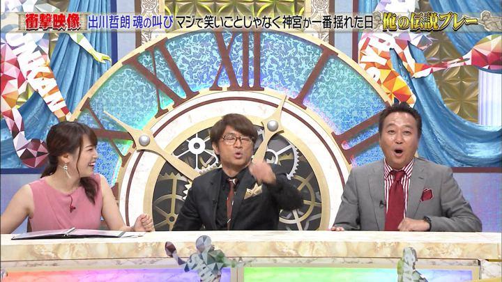 2018年07月25日鷲見玲奈の画像08枚目