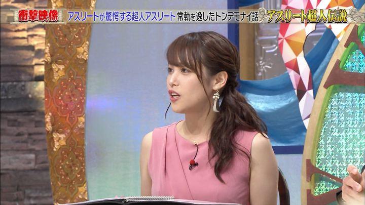 2018年07月25日鷲見玲奈の画像10枚目