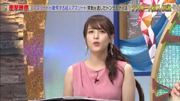 2018年07月25日鷲見玲奈の画像11枚目