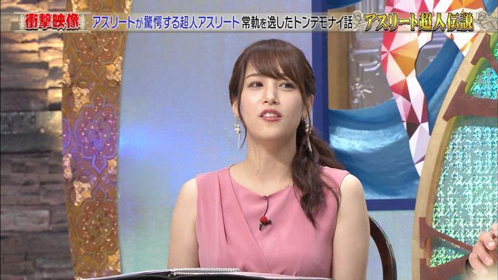 2018年07月25日鷲見玲奈の画像12枚目