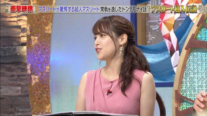2018年07月25日鷲見玲奈の画像13枚目