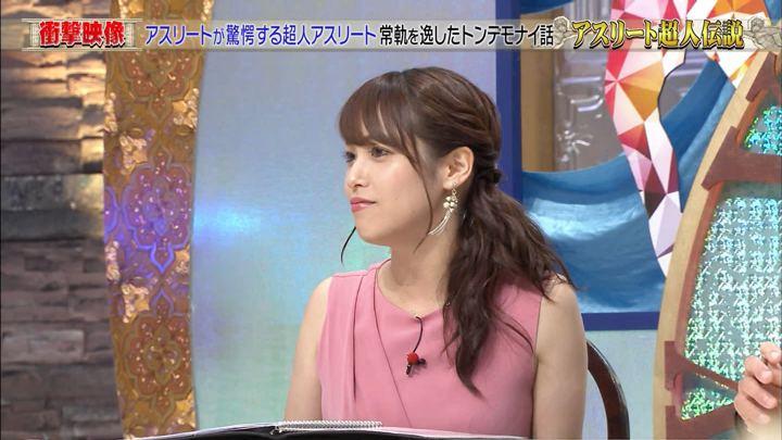 2018年07月25日鷲見玲奈の画像14枚目
