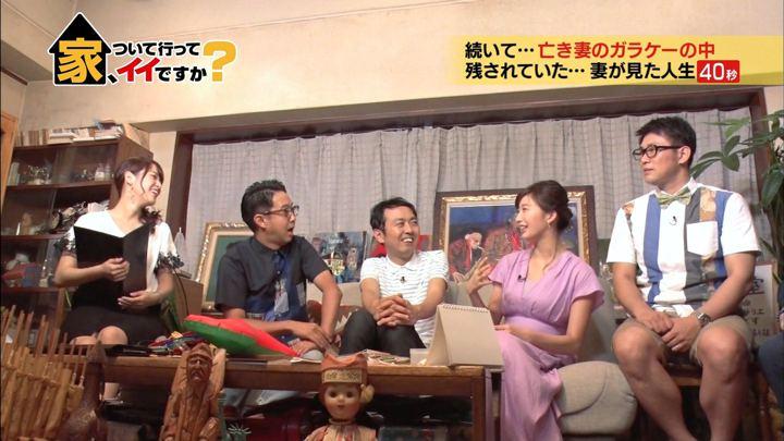 2018年07月25日鷲見玲奈の画像20枚目