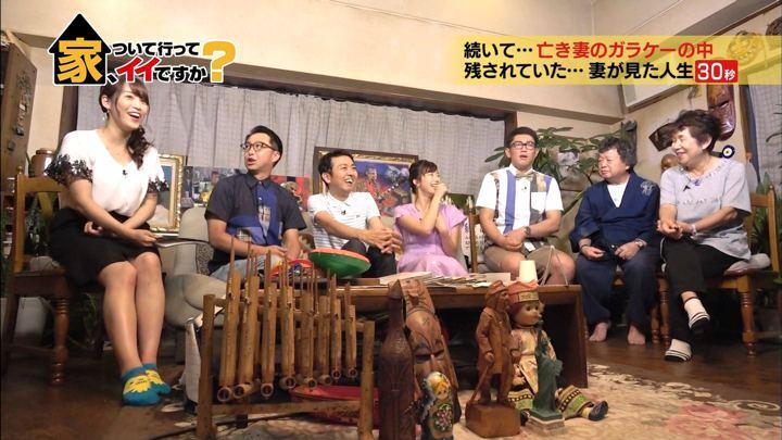 2018年07月25日鷲見玲奈の画像21枚目