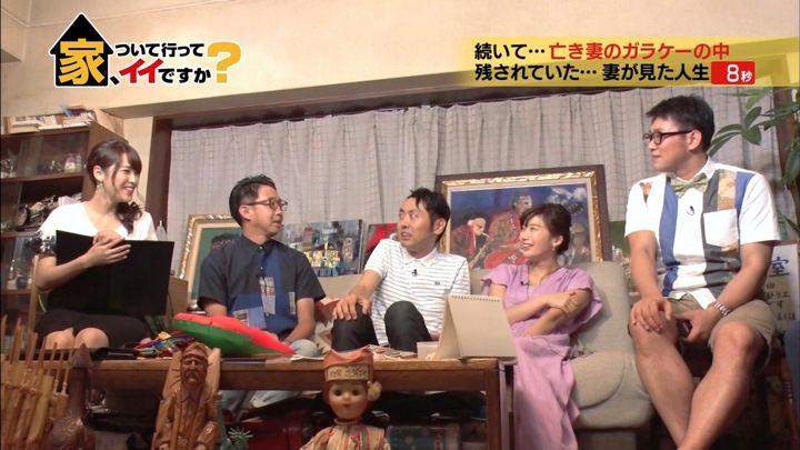 2018年07月25日鷲見玲奈の画像22枚目