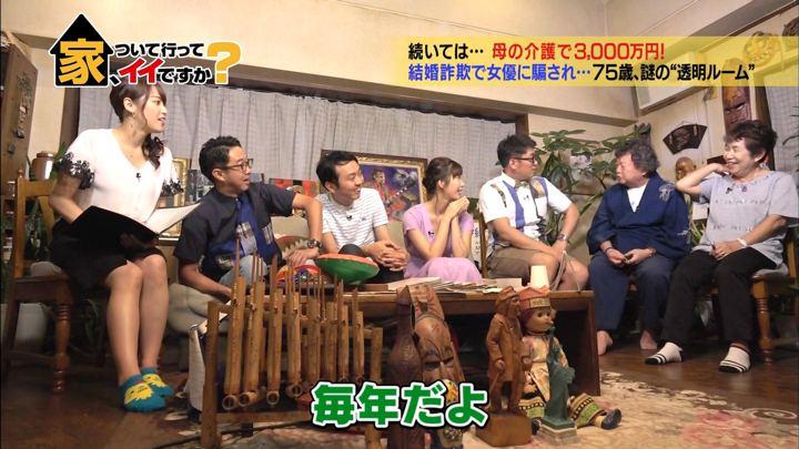 2018年07月25日鷲見玲奈の画像23枚目
