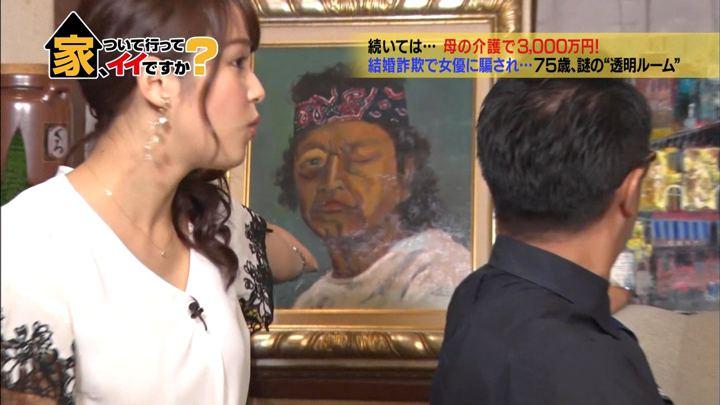 2018年07月25日鷲見玲奈の画像24枚目
