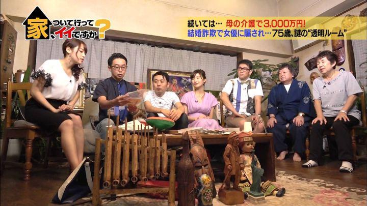 2018年07月25日鷲見玲奈の画像25枚目