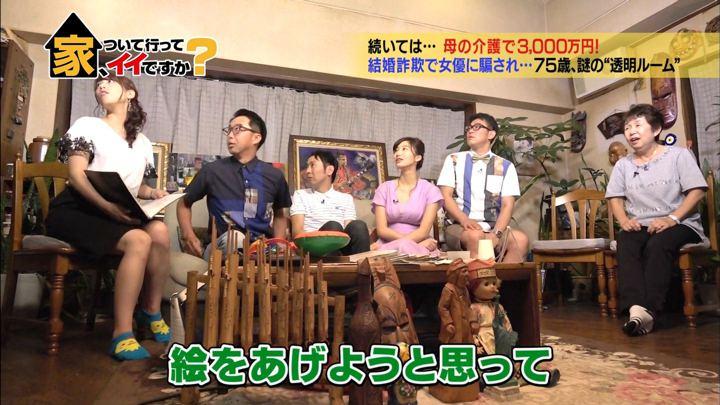 2018年07月25日鷲見玲奈の画像27枚目