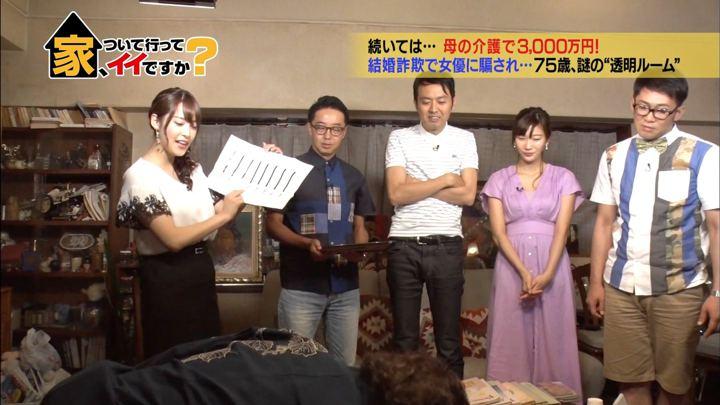 2018年07月25日鷲見玲奈の画像29枚目