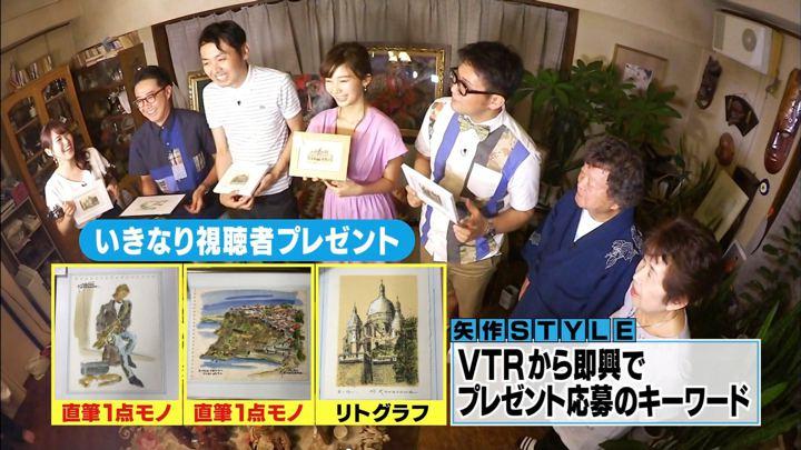 2018年07月25日鷲見玲奈の画像30枚目