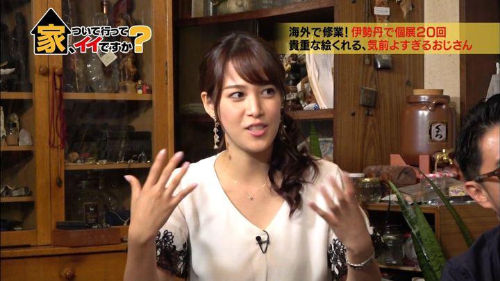2018年07月25日鷲見玲奈の画像31枚目