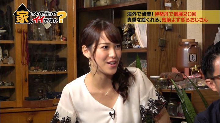 2018年07月25日鷲見玲奈の画像33枚目