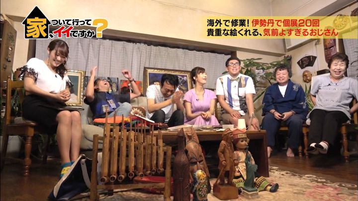 2018年07月25日鷲見玲奈の画像35枚目