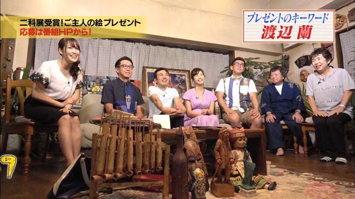 2018年07月25日鷲見玲奈の画像39枚目