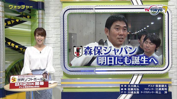 2018年07月25日鷲見玲奈の画像44枚目