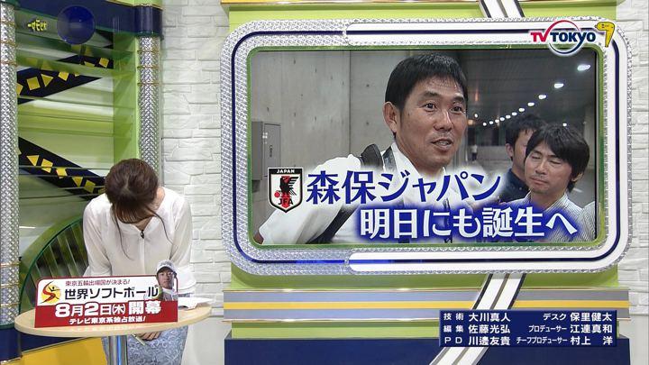 2018年07月25日鷲見玲奈の画像45枚目