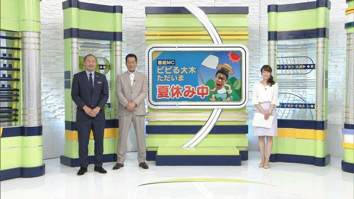 2018年07月28日鷲見玲奈の画像01枚目