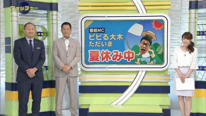 2018年07月28日鷲見玲奈の画像05枚目