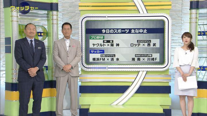 2018年07月28日鷲見玲奈の画像06枚目
