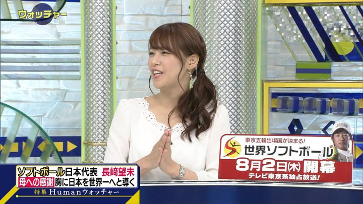 2018年07月28日鷲見玲奈の画像08枚目