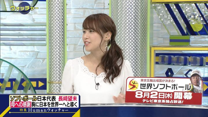 2018年07月28日鷲見玲奈の画像09枚目