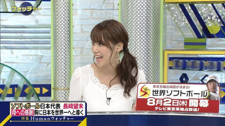 2018年07月28日鷲見玲奈の画像10枚目