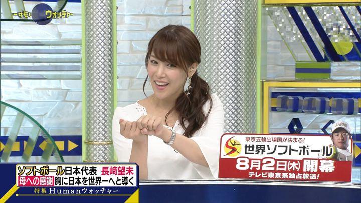 2018年07月28日鷲見玲奈の画像11枚目