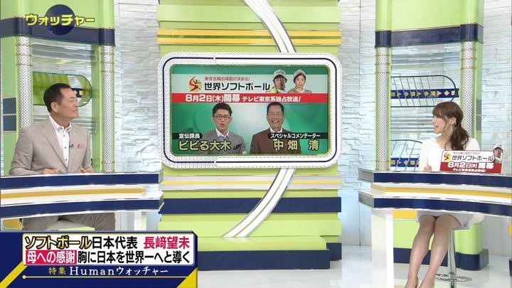 2018年07月28日鷲見玲奈の画像12枚目