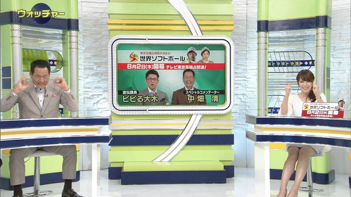 2018年07月28日鷲見玲奈の画像16枚目