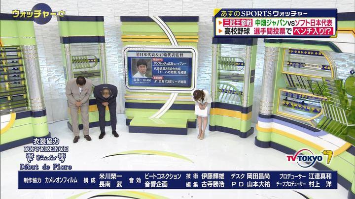 2018年07月28日鷲見玲奈の画像20枚目
