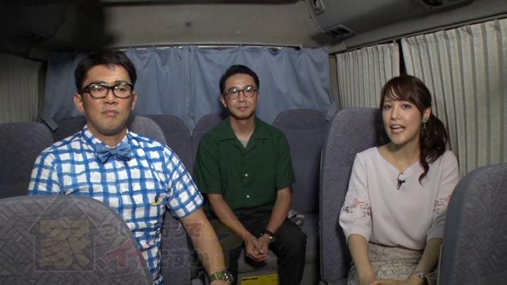 2018年07月30日鷲見玲奈の画像03枚目