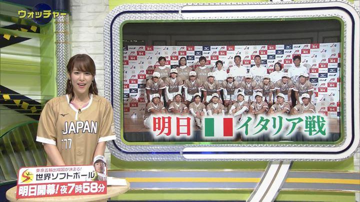 2018年08月01日鷲見玲奈の画像04枚目
