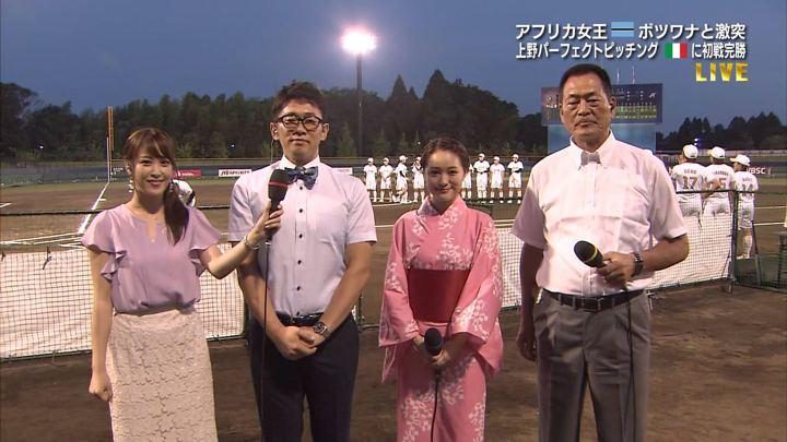 2018年08月03日鷲見玲奈の画像01枚目