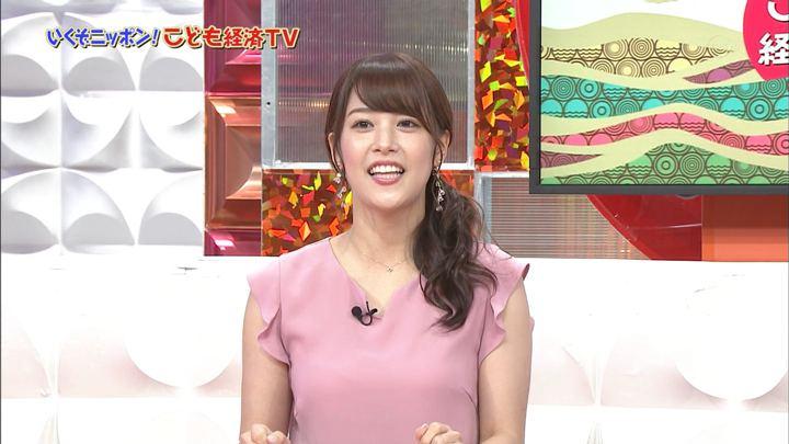 2018年08月05日鷲見玲奈の画像03枚目
