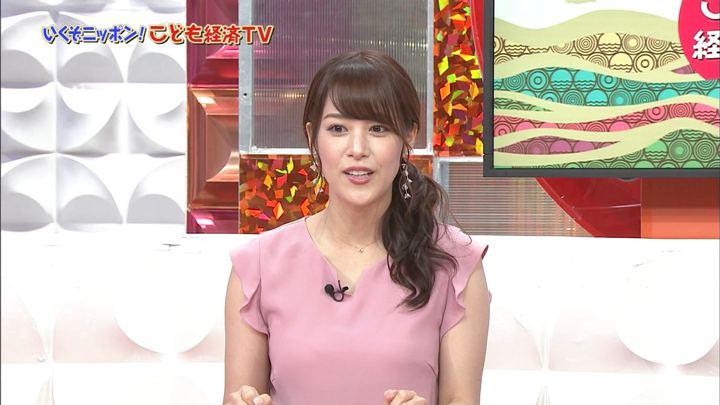 2018年08月05日鷲見玲奈の画像04枚目