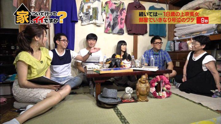 2018年08月08日鷲見玲奈の画像01枚目