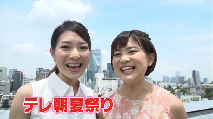 2018年07月07日住田紗里の画像01枚目
